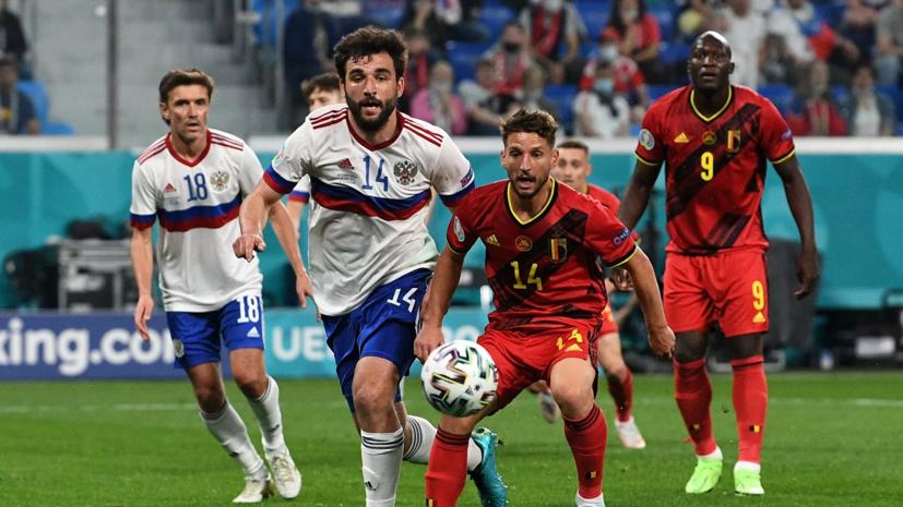 Зюганов поделился впечатлениями от матча сборных России и Бельгии