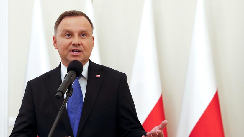 Дуда попросил Данию и Норвегию о поддержке проекта Baltic Pipe