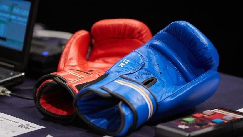 В Екатеринбурге стартовал Кубок России по боксу
