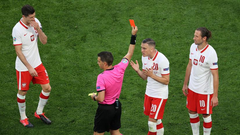 Футболист «Локомотива» Крыховяк был удалён в матче Польша — Словакия