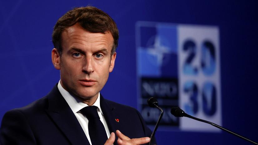 Макрон связал саммит в Женеве с новой архитектурой безопасности в Европе