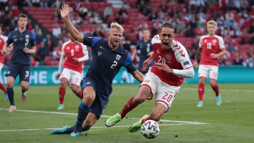УЕФА объяснил решение возобновить матч на Евро-2020после инцидента с Эриксеном