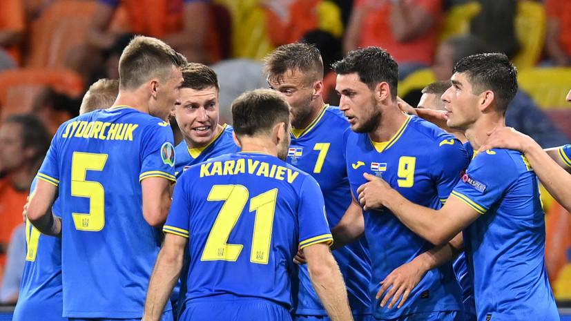 В сборной Украины по футболу опровергли слухи о конфликте в команде