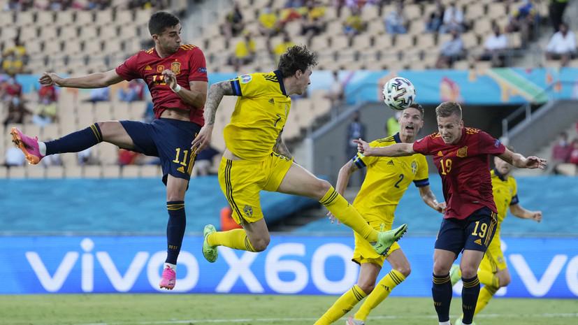 Футболист сборной Швеции Линделёф признан лучшим игроком матча с Испанией