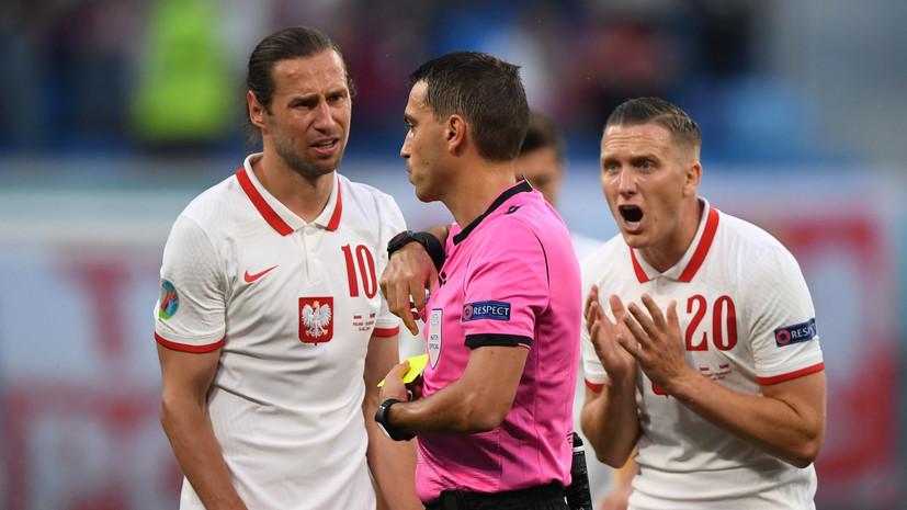 Генич: Крыховяк подставил себя и сборную Польши удалением в матче со Словакией