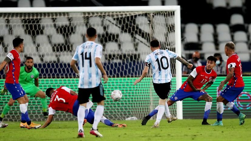 Гол Месси помог сборной Аргентины по футболу сыграть вничью с Чили на старте Кубка Америки