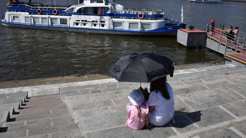 С 17 июня в ЦФО ожидается опасная солнечная активность