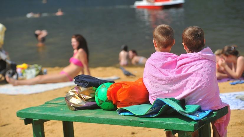 В Москве с 16 июня может начаться купальный сезон