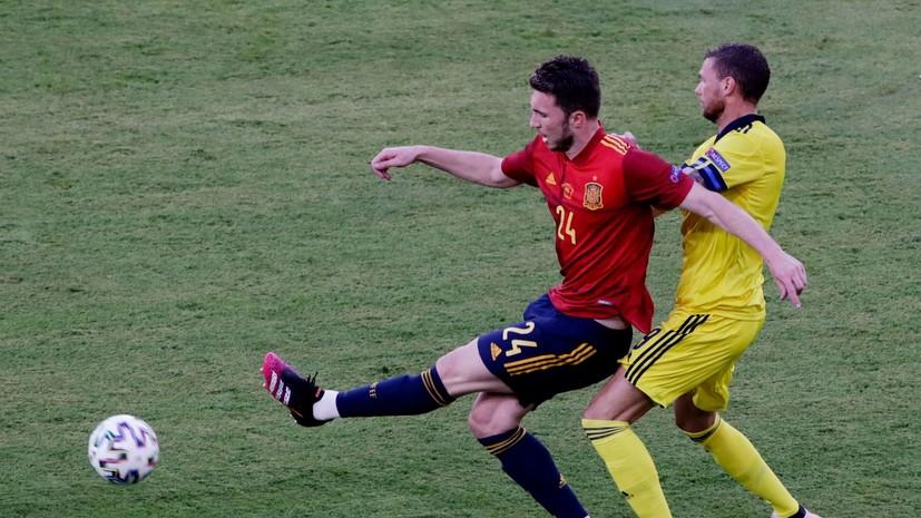 Испания установила рекорд чемпионатов Европы по владению мячом