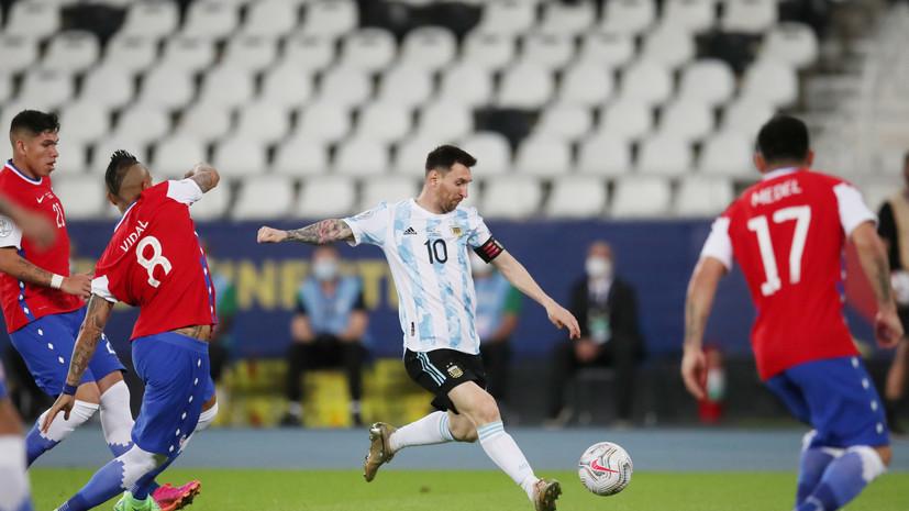 Месси установил рекорд Аргентины по голам в официальных матчах