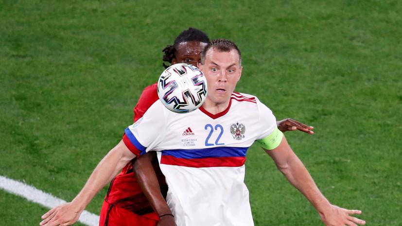 Защитник сборной Бельгии рассказал о задаче выключить Дзюбу из игры