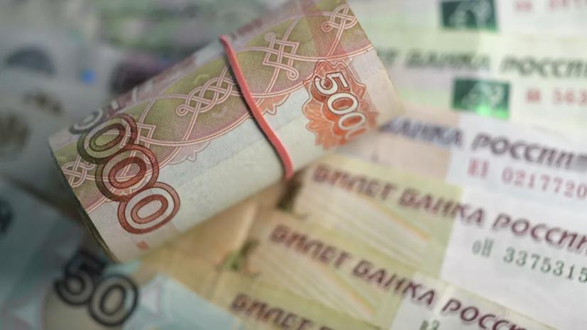 Эксперт рассказал, кто в России получает пенсию 446 тысяч рублей
