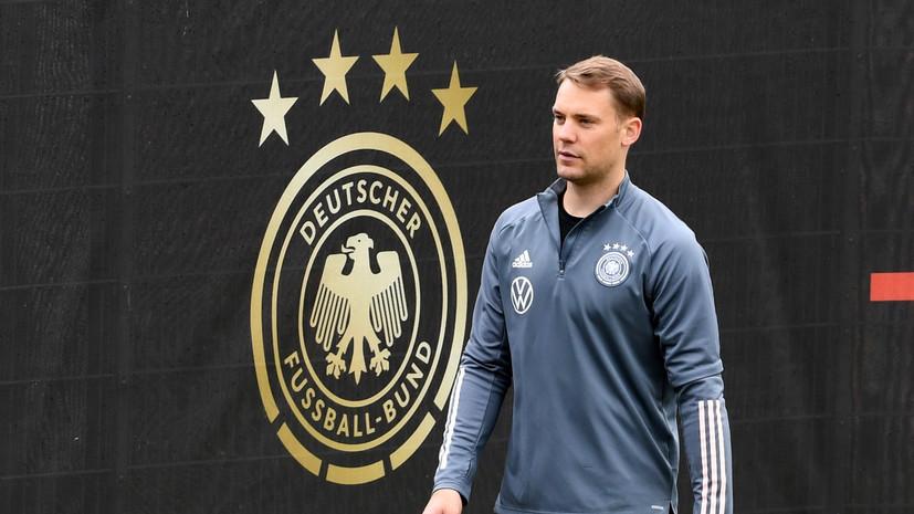 Нойер: Германия настроена победить Францию