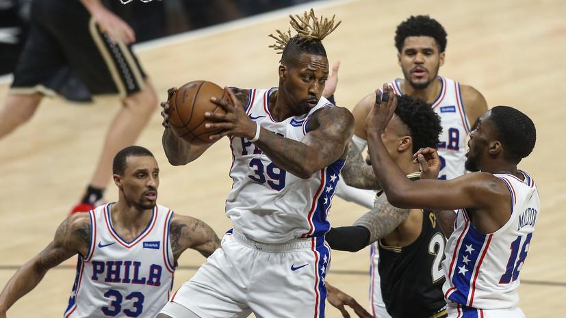 «Атланта» победила «Филадельфию» и сравняла счёт в серии плей-офф НБА