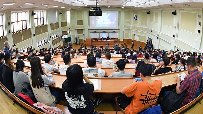 В Совфеде рассказали о мерах по привлечению иностранных студентов в вузы