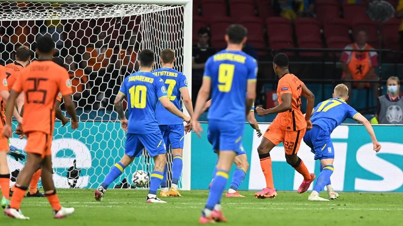 Слуцкий оценил игру Украины в матче с Нидерландами на Евро-2020