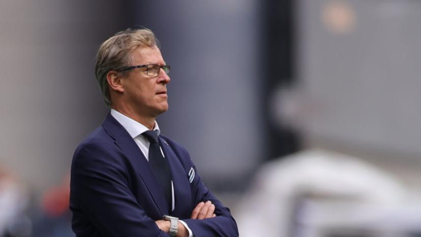 Главный тренер сборной Финляндии заявил, что его устроит ничья с Россией