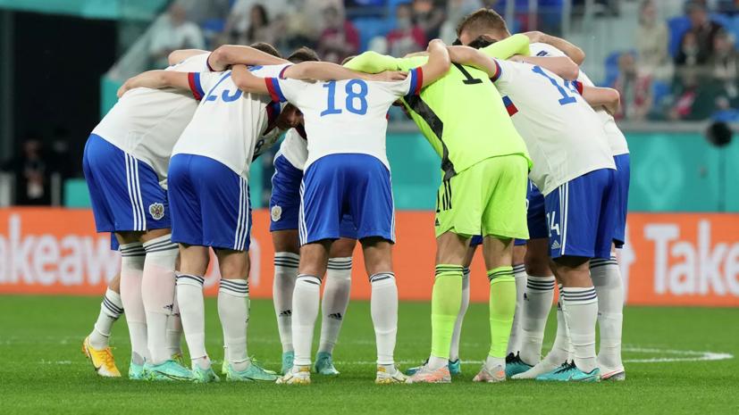 Министр спорта ожидает победы России над Финляндией на Евро-2020