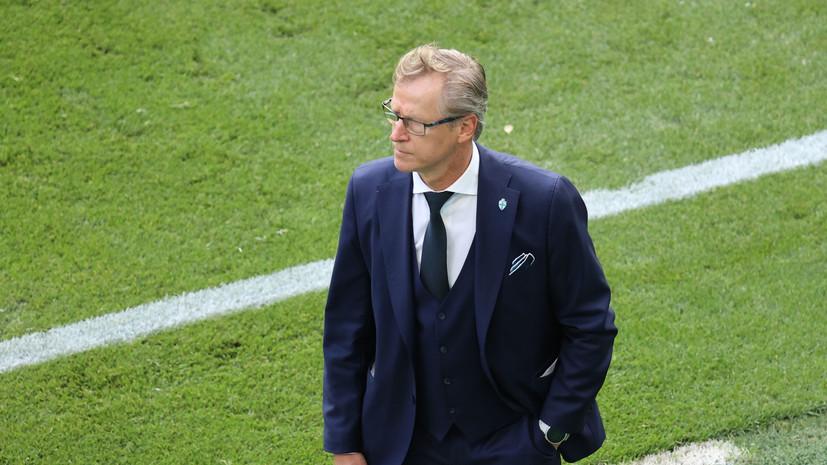 Главный тренер сборной Финляндии рассказал о плане на игру с Россией