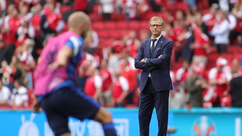 Главный тренер сборной Финляндии высказался о поражении России от Бельгии