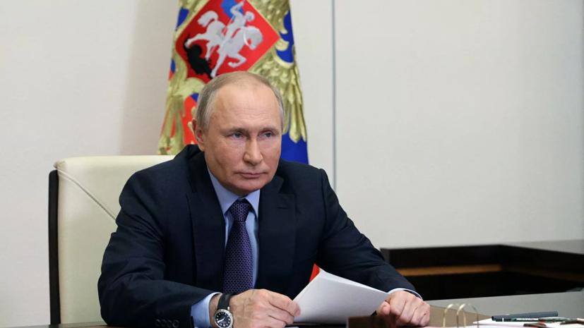 Путин подписал указ о мерах по урегулированию положения иностранцев