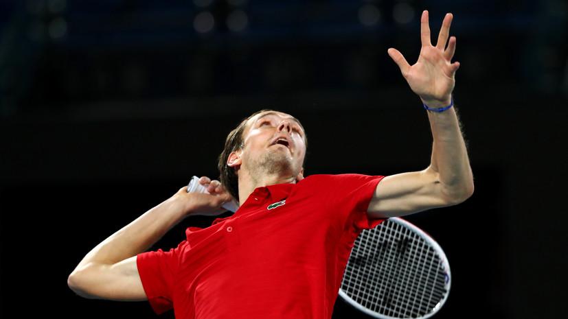 Медведев проиграл Штруффу в первом круге турнира ATP в Галле