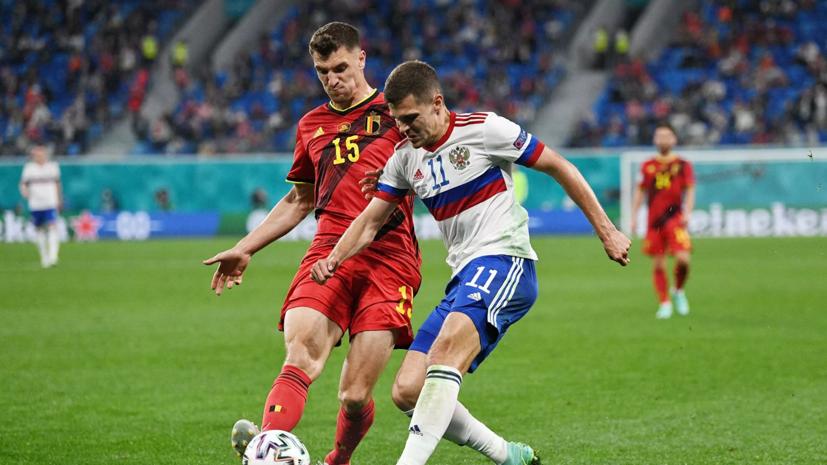 Зобнин рассказал, как относится к матчам за сборную России