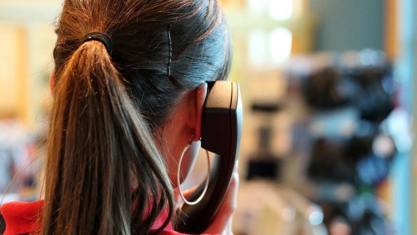 В Подмосковье обработали более 17 тысяч звонков по имущественным вопросам