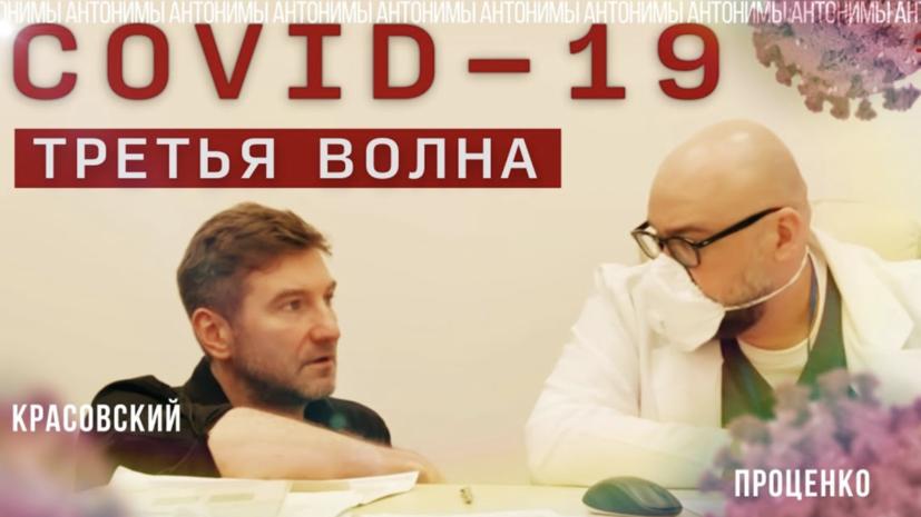Проценко высказался о росте числа случаев коронавируса в России
