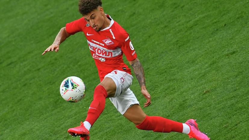 Ларссон стал лучшим футболистом «Спартака» в сезоне-2020/21