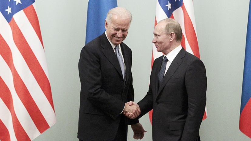 Американский чиновник назвал возможную длительность переговоров Байдена и Путина