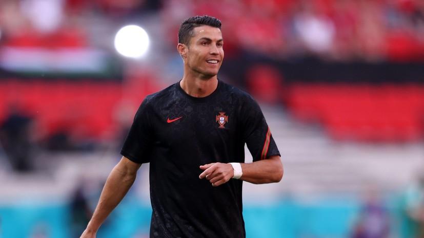 Роналду стал первым футболистом в истории, сыгравшим на пяти ЧЕ