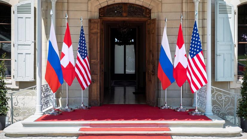 Президент Швейцарии высказался о предстоящих переговорах Путина и Байдена