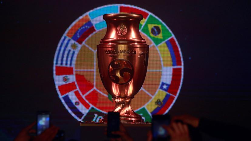 На Кубке Америки по футболу зафиксирован 41 случайзаболевания коронавирусом
