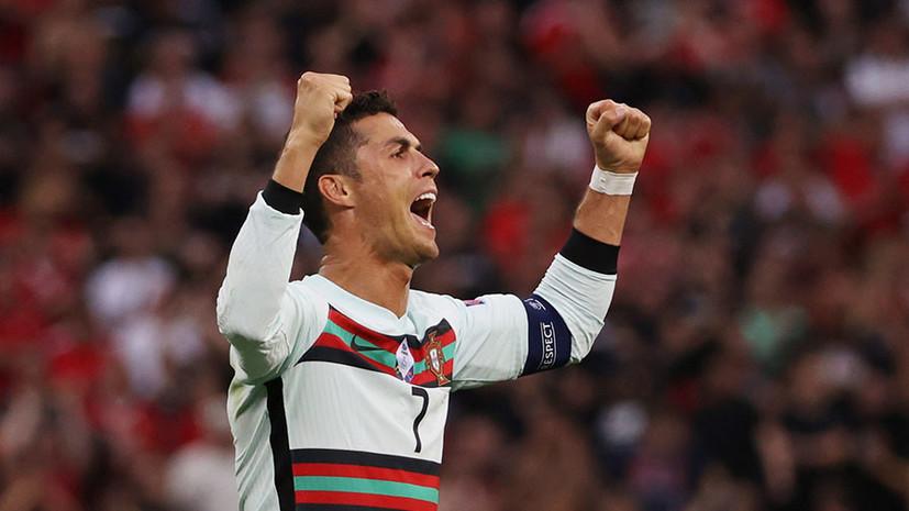 Нокаут в эндшпиле: дубль Роналду помог Португалии разгромить Венгрию в матче Евро-2020