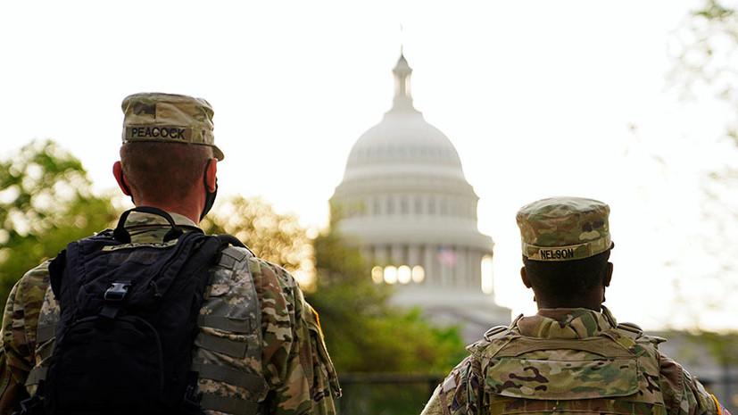 Ответ сторонникам Трампа: зачем Белый дом разработал стратегию по борьбе с «внутренним терроризмом»