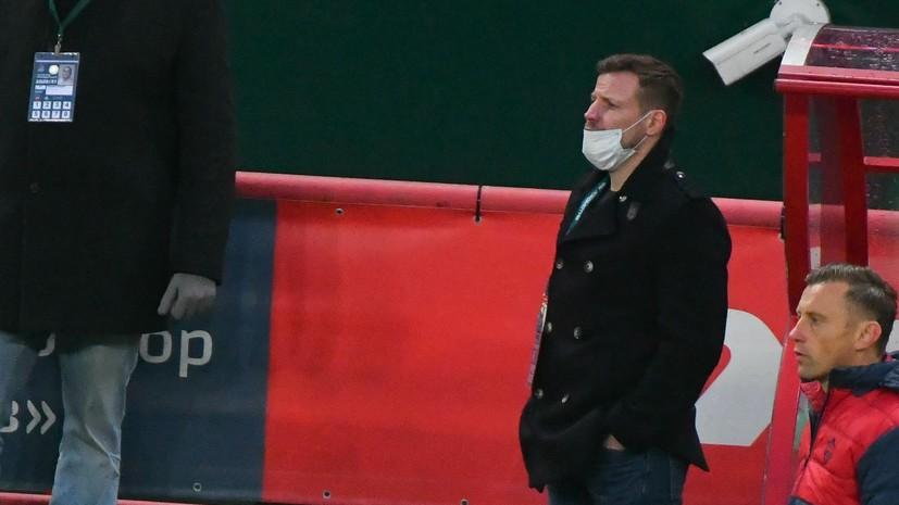 ЦСКА объявил об уходе Олича с поста главного тренера