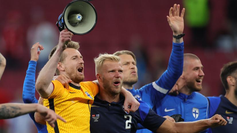 Ялонен назвал важным для сборной Финляндии по футболу матч с Россией на Евро-2020