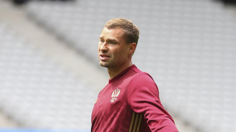 Алексей Березуцкий назначен исполняющим обязанности главного тренера ЦСКА