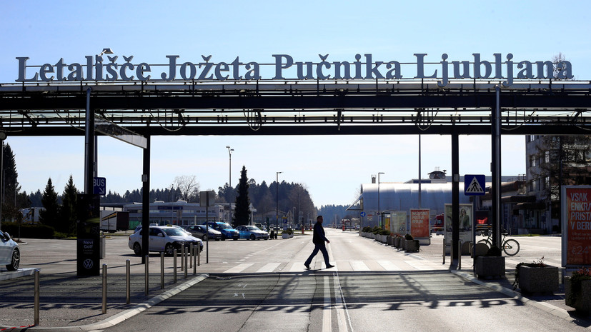 В Словении объявили об окончании эпидемии COVID-19