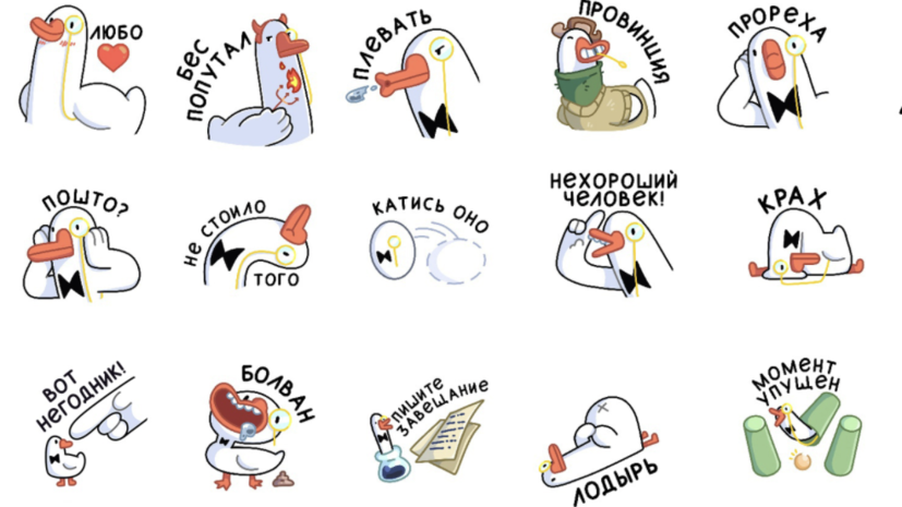 «ВКонтакте» предложила отказаться от обсценной лексики