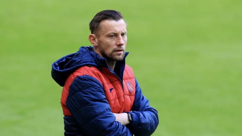Арустамян объяснил отставку Олича из ЦСКА