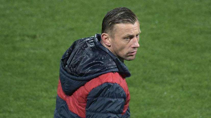 Олич прокомментировал свой уход из ЦСКА