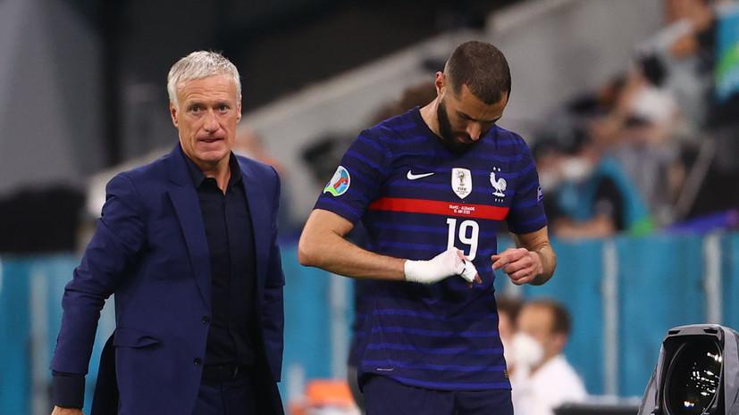 Дешам заявил, что матч с Германией был непростым для сборной Франции