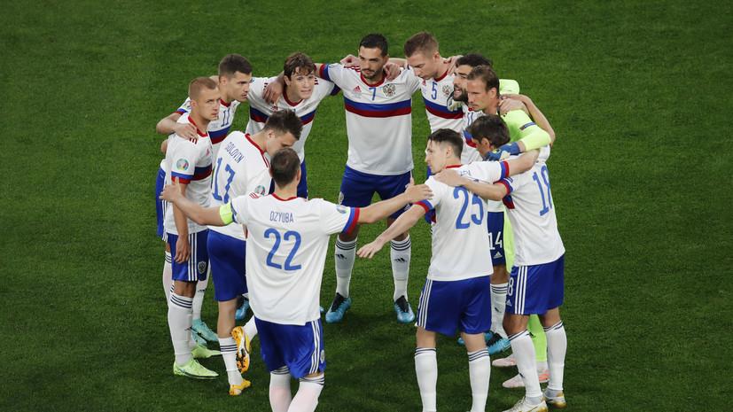 Сёмин: надо поддержать сборную России по футболу перед матчем с Финляндией