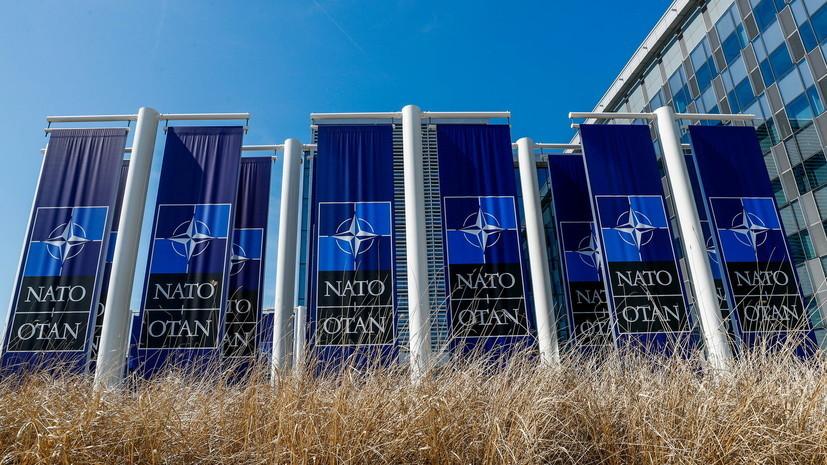 В НАТО потребовали от Украины «большего» для вступления в альянс
