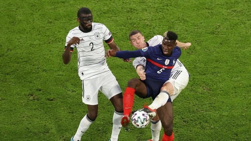 Лёв прокомментировал поражение Германии от Франции на Евро-2020