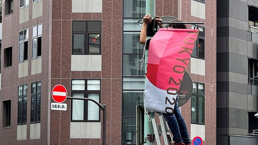 В Японии рассматривают возможность введения нового режима ЧС на период Олимпиады
