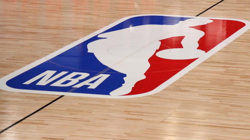 Определены символические сборные сезона НБА