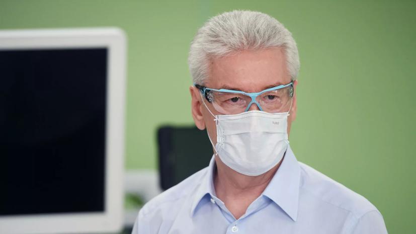 Собянин заявил, что ситуация с коронавирусом развивается драматически